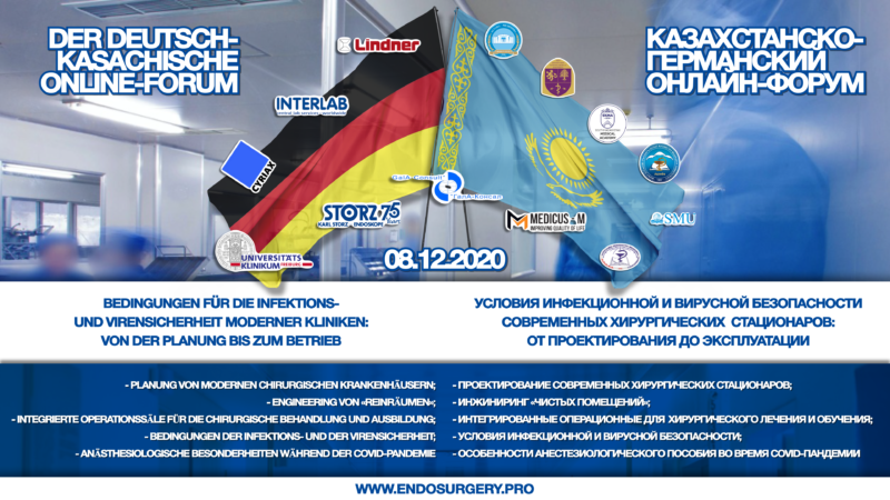 Kazakh-German Forum