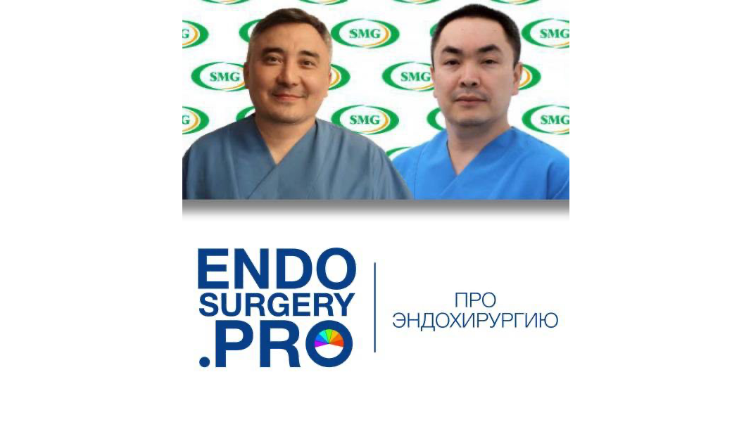 Онлайн трансляция: Лапароскопическая экстирпация, эндометриоз